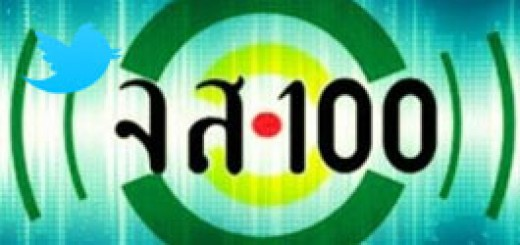 js100radio