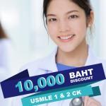 IELTS-Promotion