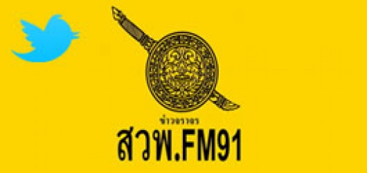 fm91trafficpro