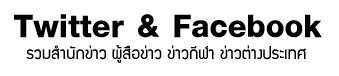 twitter-facebook-tab